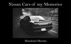 nissan car_884px