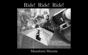 ride 884px