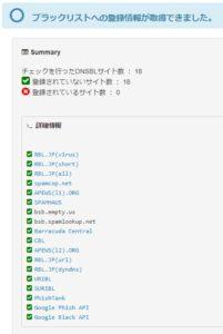 MGT_result 467x698