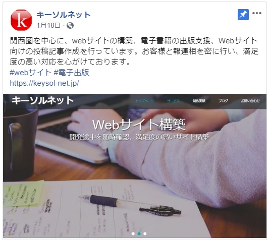 fb_article