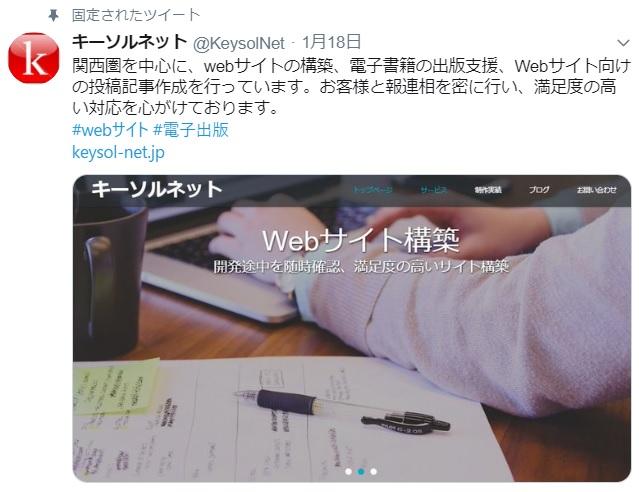 tw_article